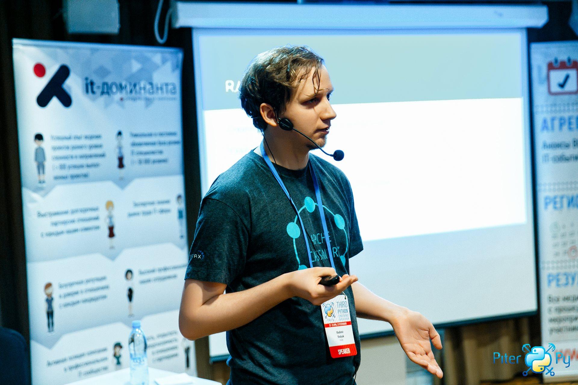 Как мы делаем PiterPy — европейскую конференцию по Python в Петербурге - 8