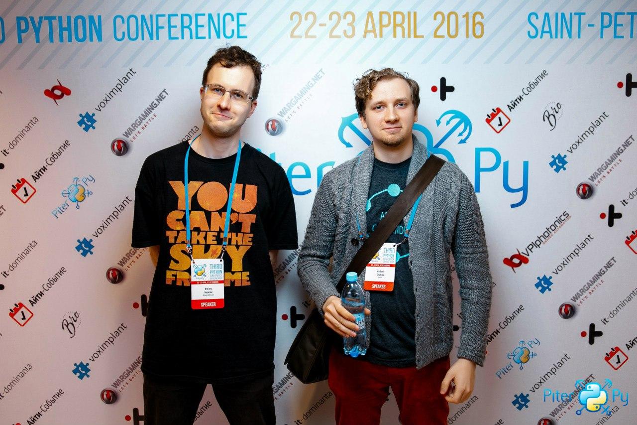 Как мы делаем PiterPy — европейскую конференцию по Python в Петербурге - 1