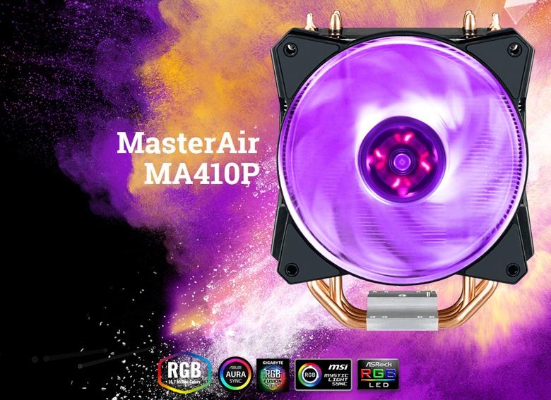 Вентиляторы систем охлаждения Cooler Master MasterAir MA410P и MA610P снабжены полноцветной подсветкой