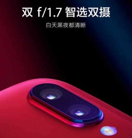 Производитель сообщил характеристики камеры смартфона Oppo R11s
