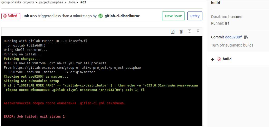 Сборка проектов с GitLab CI: один .gitlab-ci.yml для сотни приложений - 10
