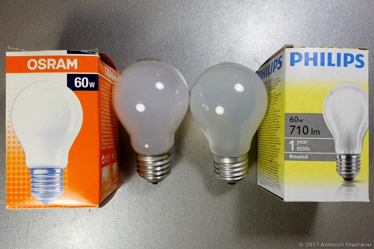 Светодиодная лампа Philips 7 Вт из Дикси - 7