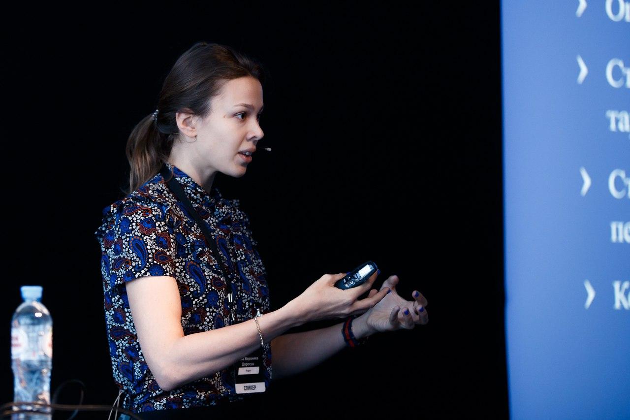 Числа и буквы: как прошла конференция SmartData - 3