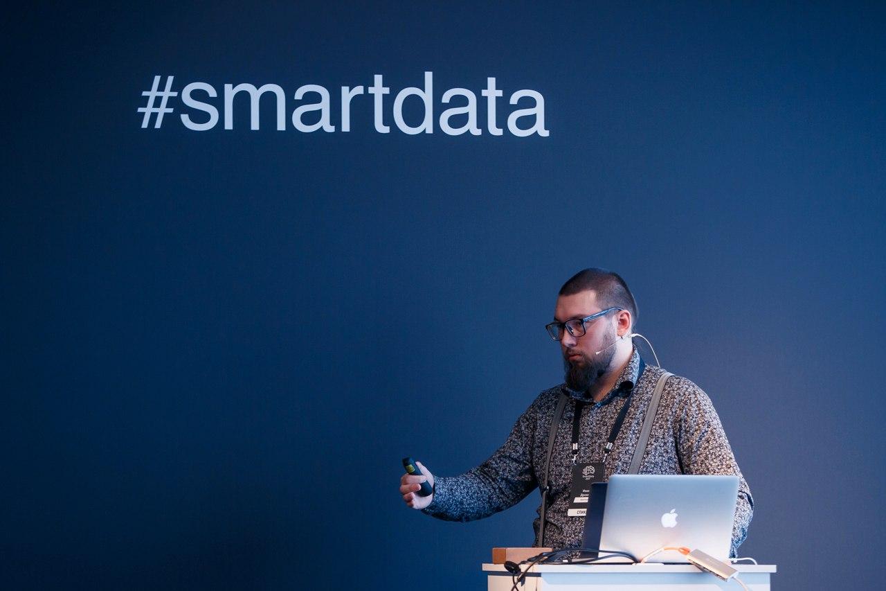 Числа и буквы: как прошла конференция SmartData - 5