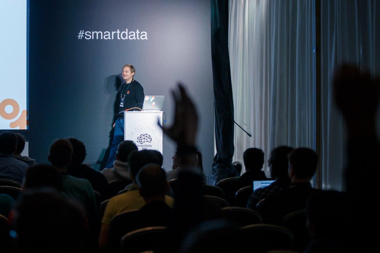 Числа и буквы: как прошла конференция SmartData - 6