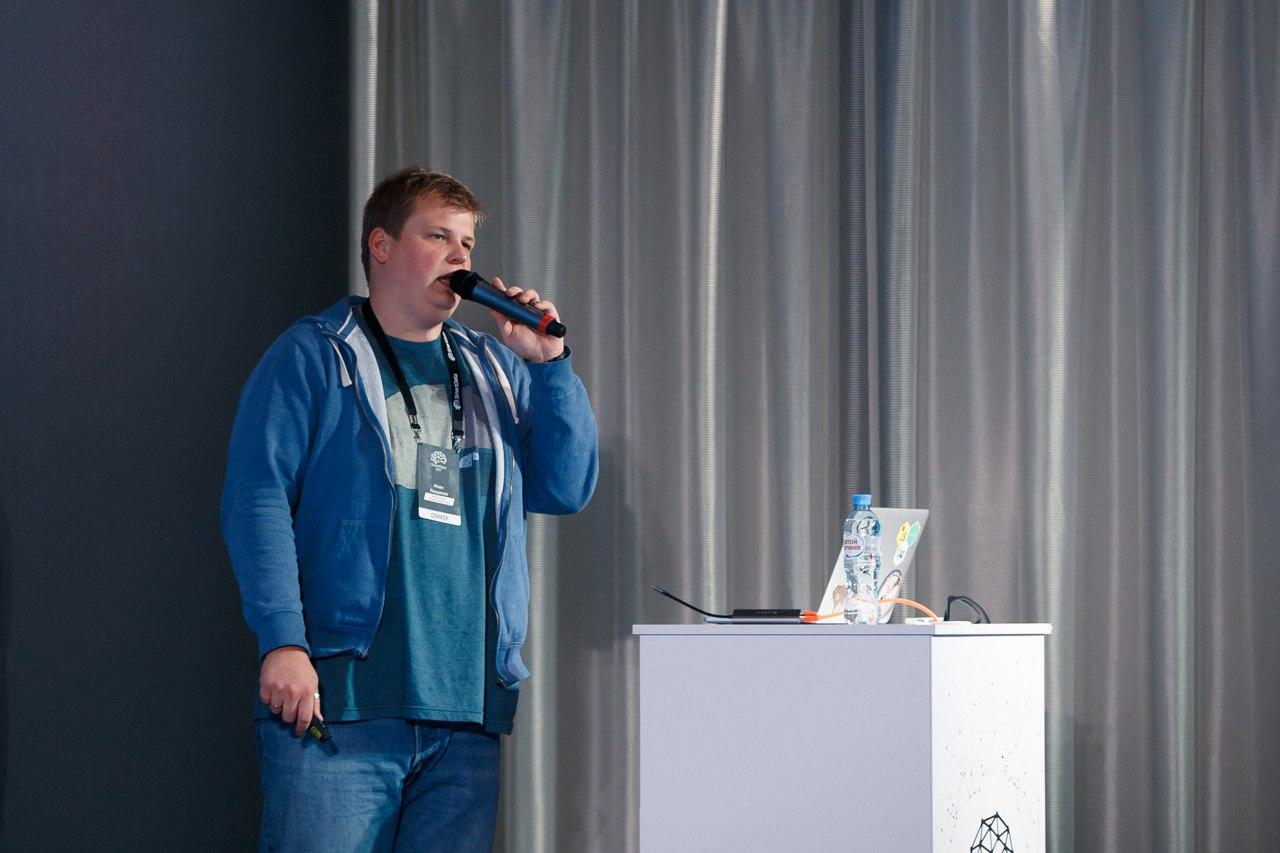 Числа и буквы: как прошла конференция SmartData - 7