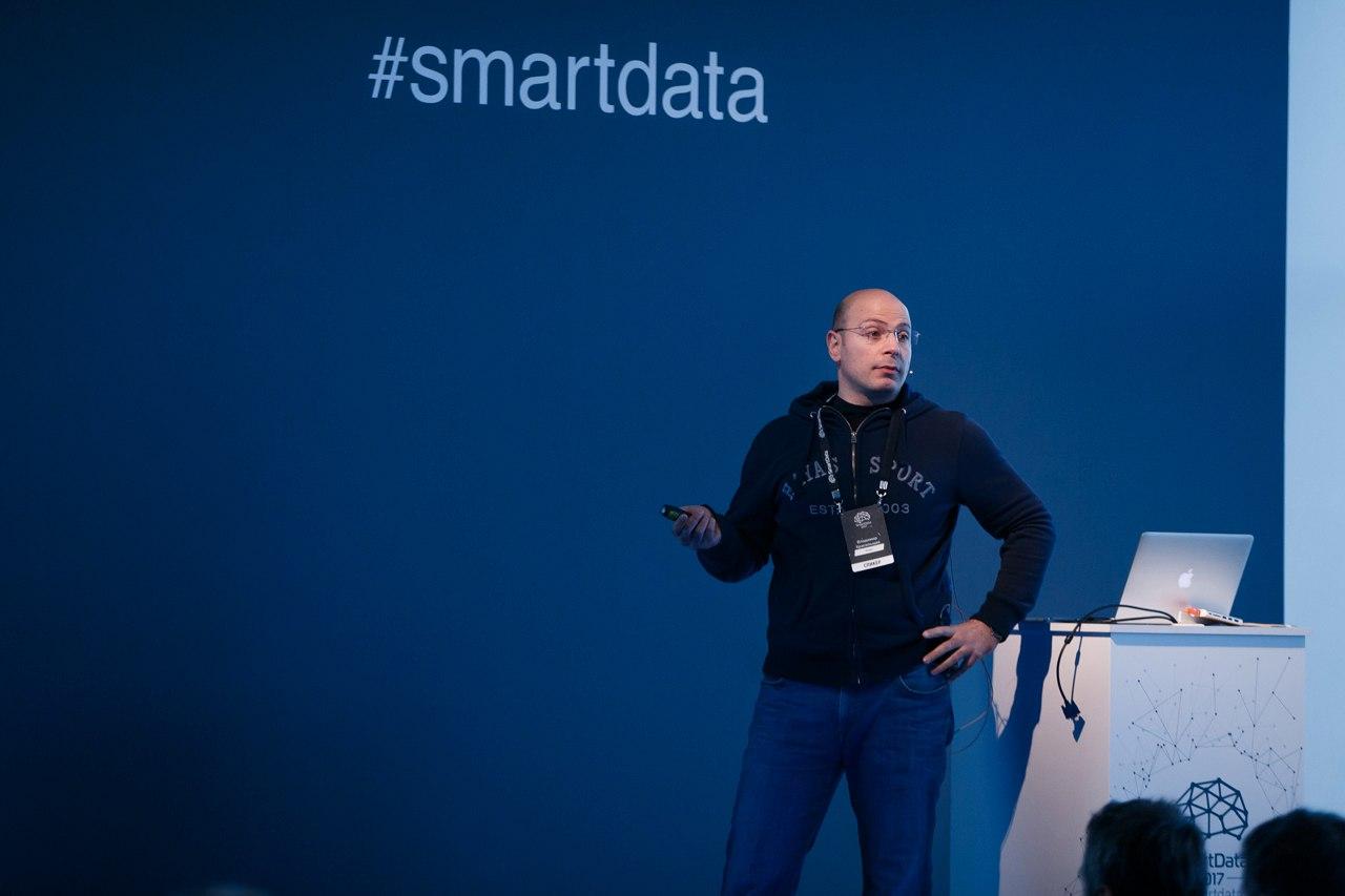 Числа и буквы: как прошла конференция SmartData - 1