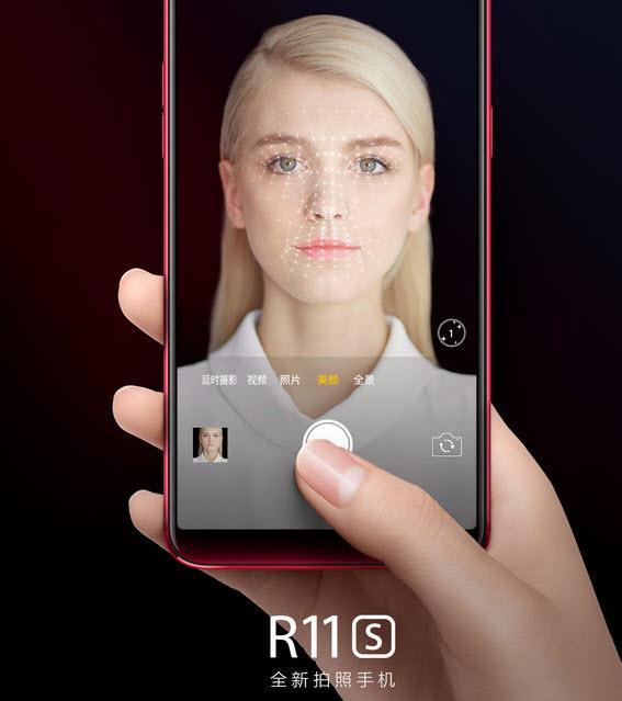 Фронтальная камера смартфона Oppo R11s полагается на систему ИИ