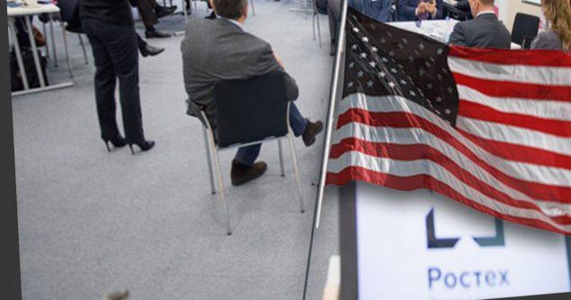 США наложили новые санкции на партнёров «Ростеха»