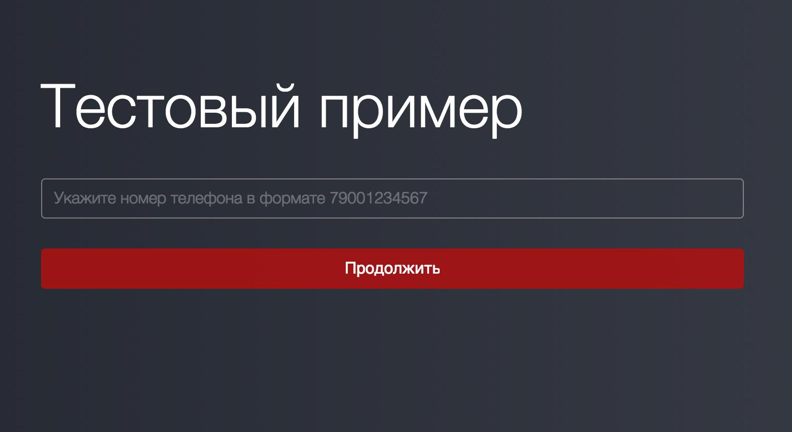 Изоморфное приложение React JS + Spring Boot - 5
