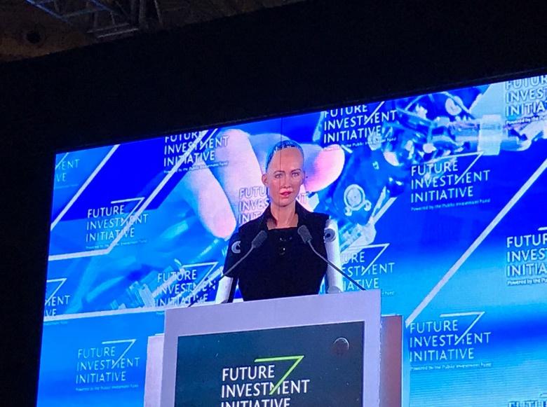 Местом для этого необычного события была выбрана конференция для инвесторов Future Investment Initiative