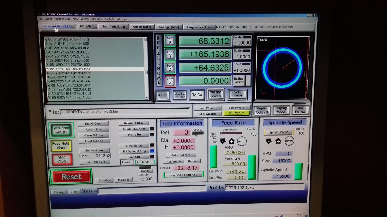 Сферическая акустика вне вакуума: преимущества, субъективная оценка, производство - 6
