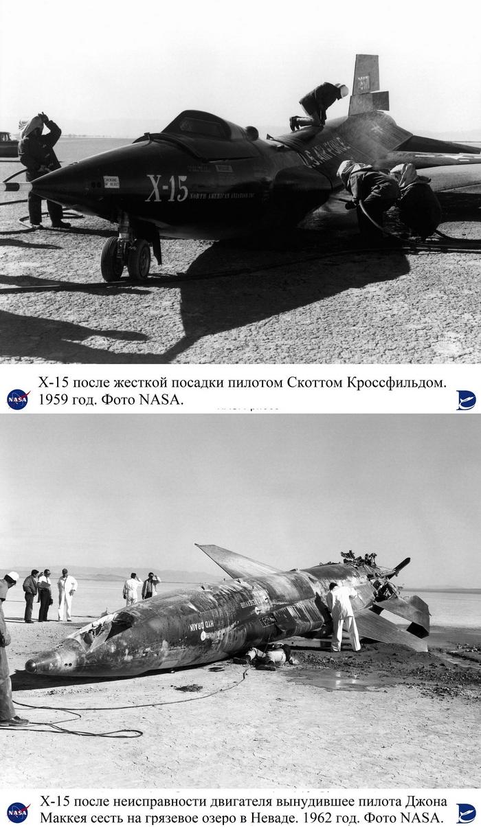 «Спираль» развития авиационно-космических систем - 4