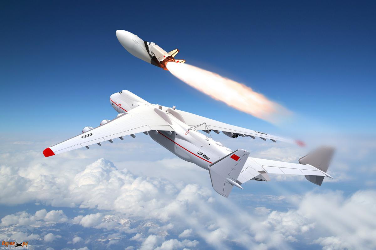 «Спираль» развития авиационно-космических систем - 9