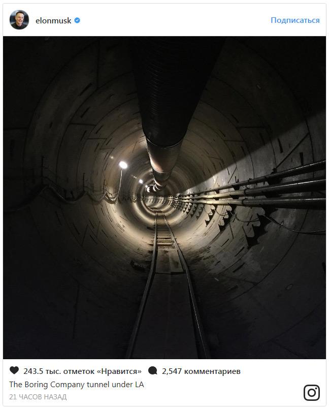 Пока пробурено около 160 метров тоннеля