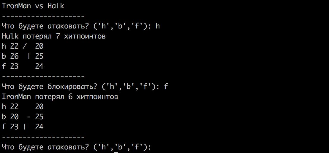 Pebble Kombat. История разработки игры для часов на Javascript - 2