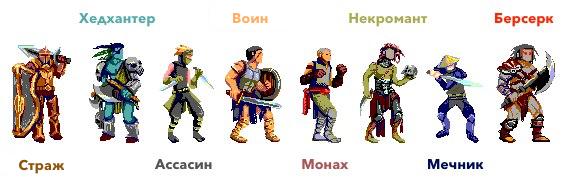 Pebble Kombat. История разработки игры для часов на Javascript - 3