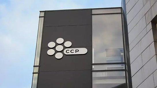 Игровая студия CCP расширяет возможности виртуальной реальности