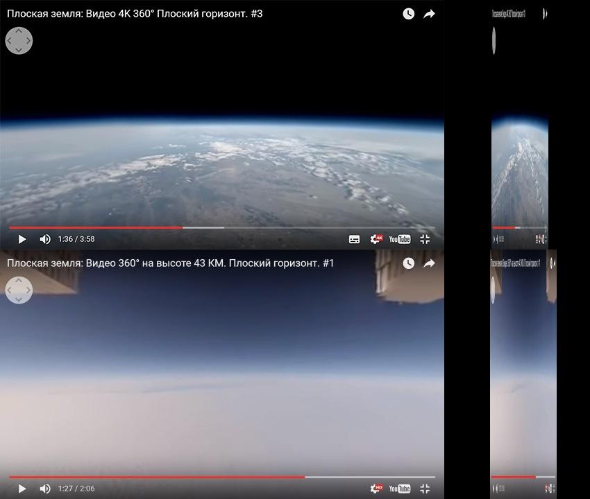 Как РЕН ТВ про Землю плоскую вещал, а Прокопенко «ТЭФИ» получал - 14