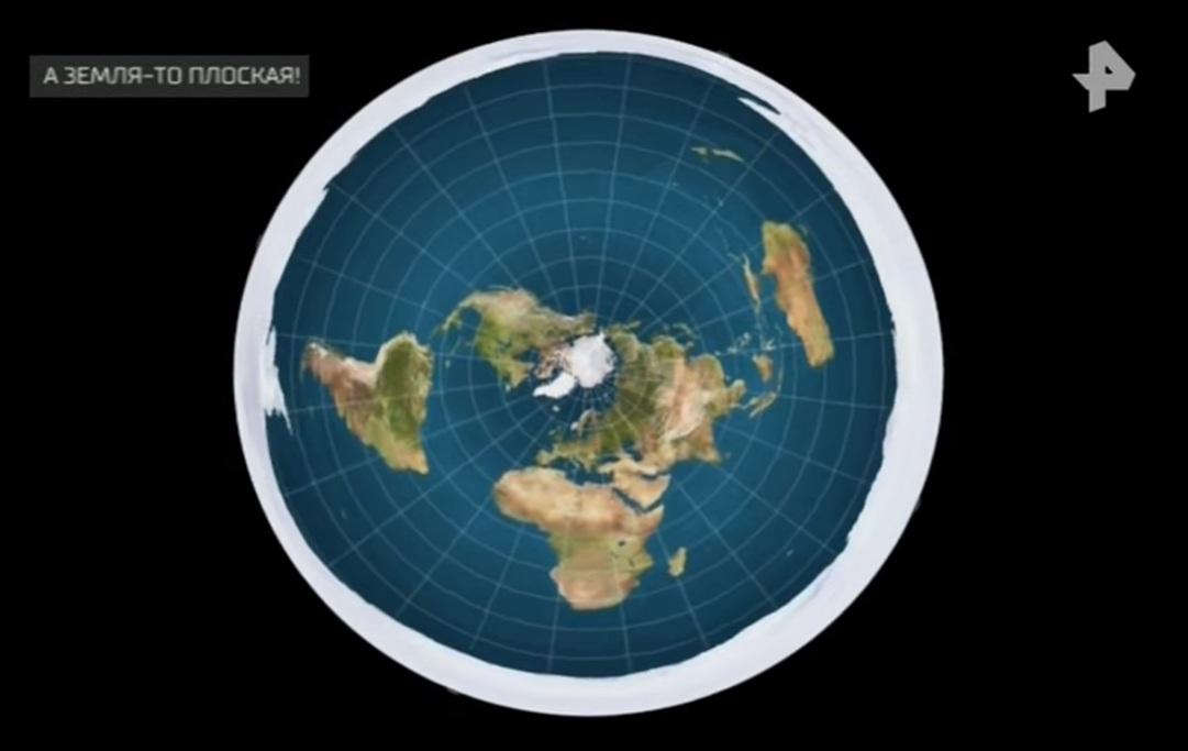 Как РЕН ТВ про Землю плоскую вещал, а Прокопенко «ТЭФИ» получал - 16