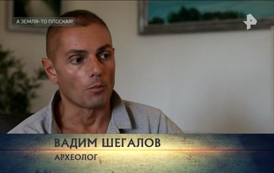 Как РЕН ТВ про Землю плоскую вещал, а Прокопенко «ТЭФИ» получал - 2