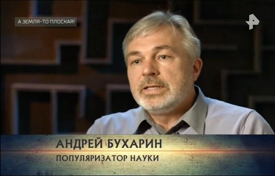 Как РЕН ТВ про Землю плоскую вещал, а Прокопенко «ТЭФИ» получал - 3