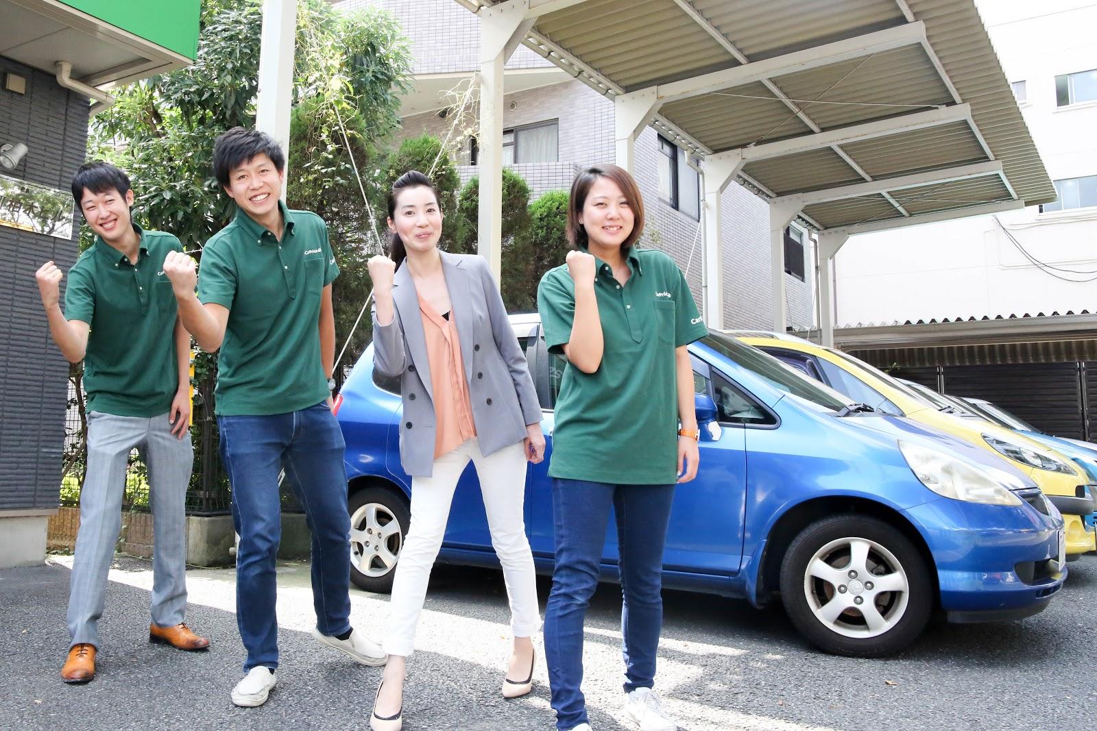 CarPrice в Японии: особенности национального автоаукциона - 3