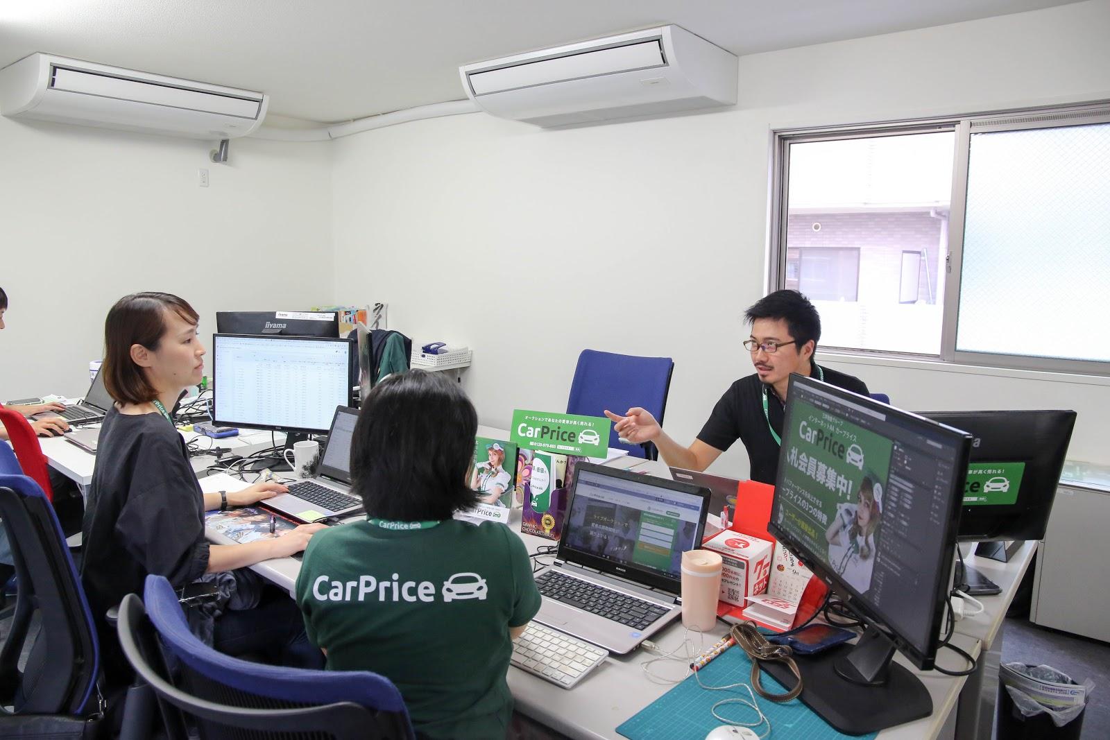 CarPrice в Японии: особенности национального автоаукциона - 7