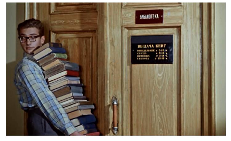 Библиотеки в 2027 году - 1