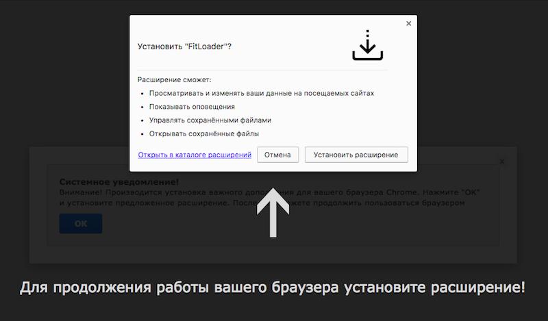 Эволюция вредоносных расширений: от любительских поделок до стеганографии. Опыт команды Яндекс.Браузера - 11