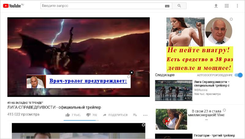 Эволюция вредоносных расширений: от любительских поделок до стеганографии. Опыт команды Яндекс.Браузера - 2