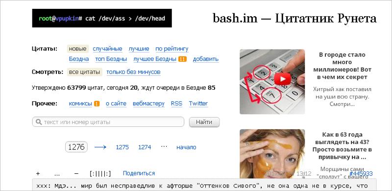 Эволюция вредоносных расширений: от любительских поделок до стеганографии. Опыт команды Яндекс.Браузера - 4