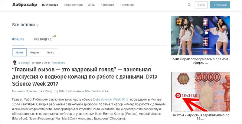 Эволюция вредоносных расширений: от любительских поделок до стеганографии. Опыт команды Яндекс.Браузера - 5