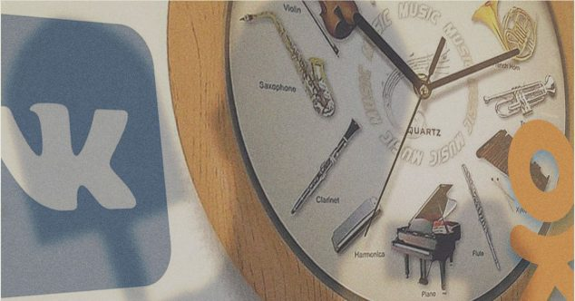 сократили время Мобильные ВКонтакте и  Одноклассники порезали бесплатную музыку до 30 минут в день