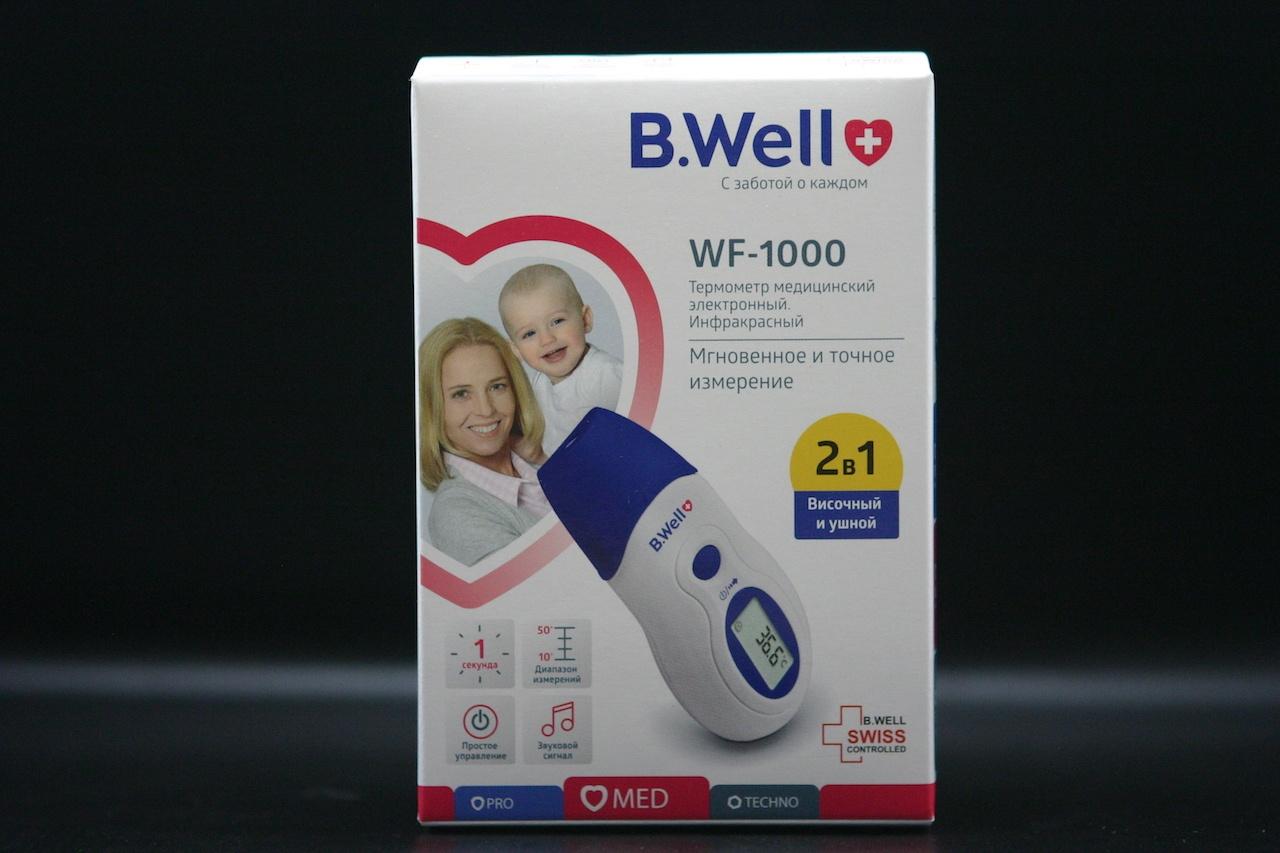 Ноябрь. Время инфракрасных градусников: посмотрите на BWell - 10