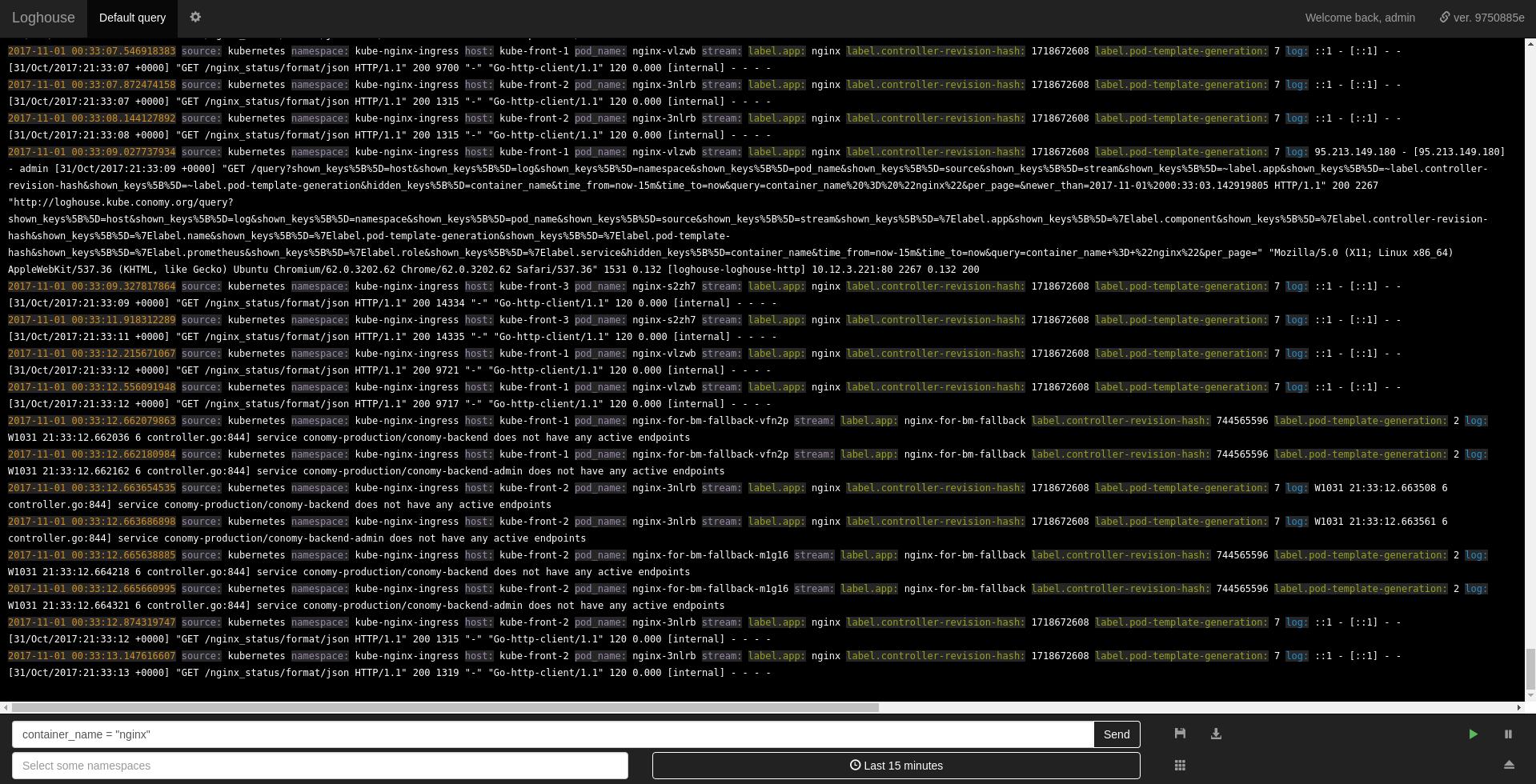 Представляем loghouse — Open Source-систему для работы с логами в Kubernetes - 3