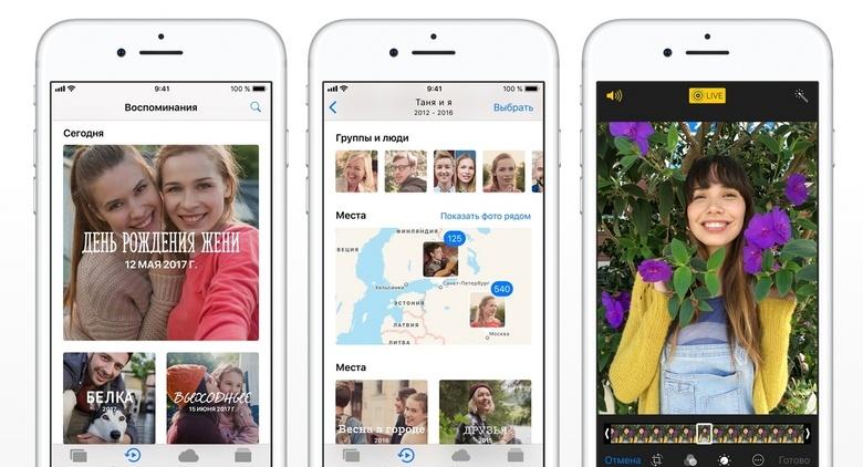 По запросу brassiere приложение Photos в iOS выдаёт эротические снимки
