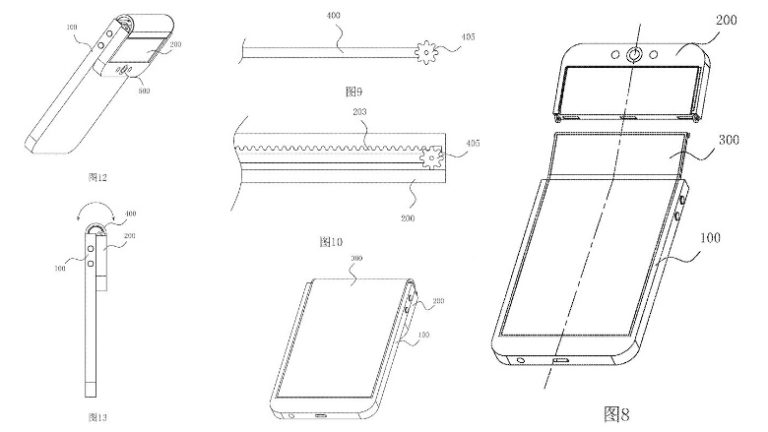 Oppo запатентовала необычный смартфон со сгибающимся дисплеем