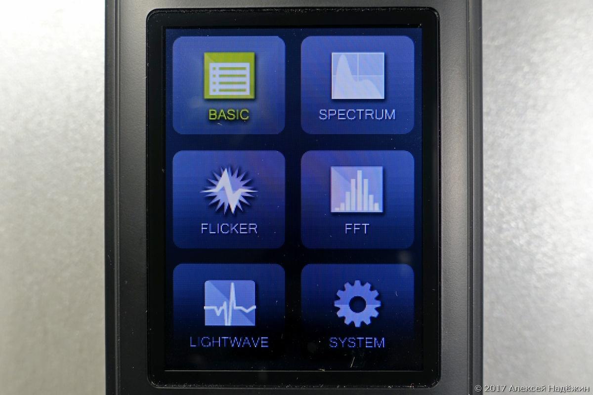 Бюджетный спектрометр-пульсметр Uprtek MF250N - 11