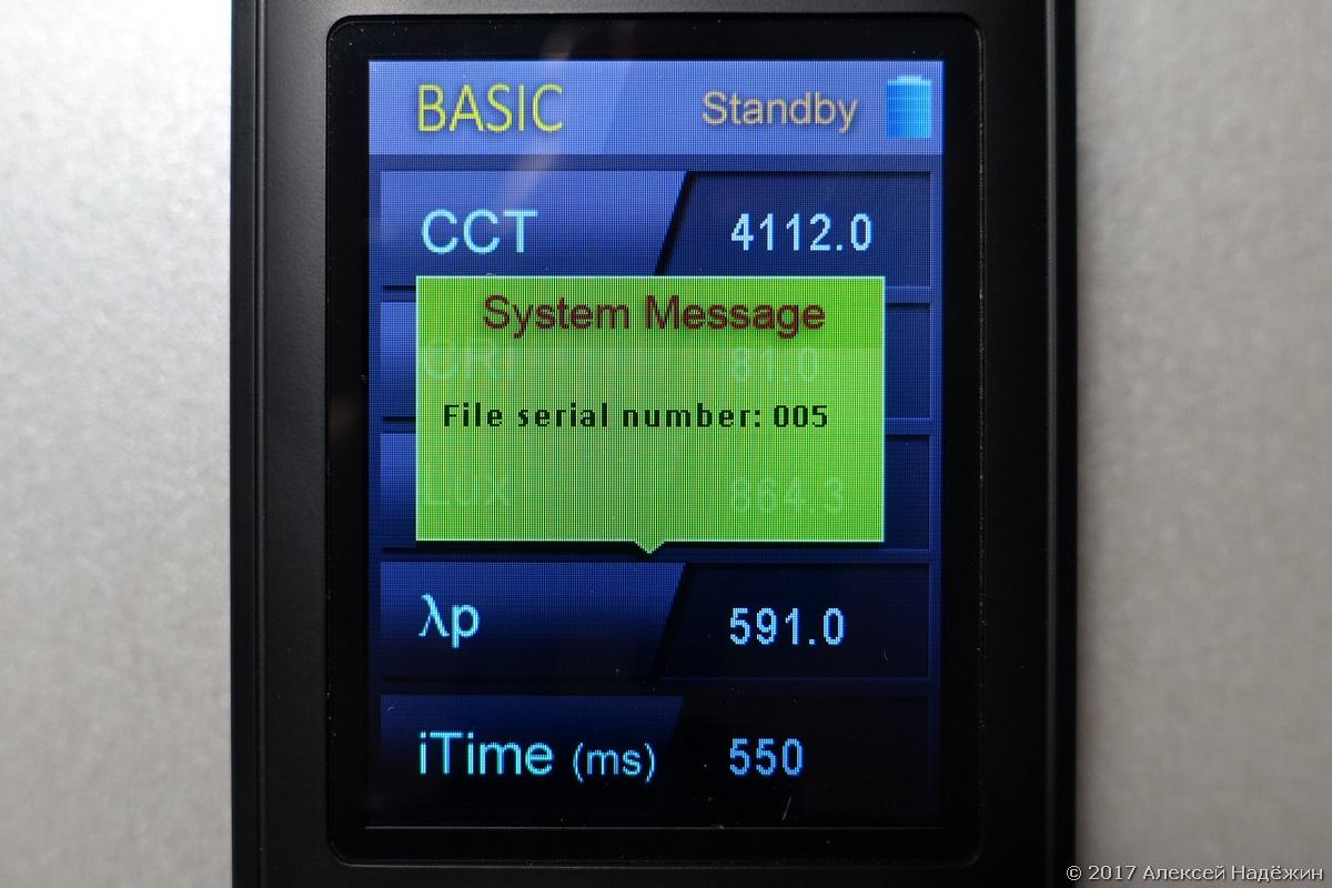 Бюджетный спектрометр-пульсметр Uprtek MF250N - 21