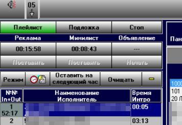 Как устроено FM-радио - 15