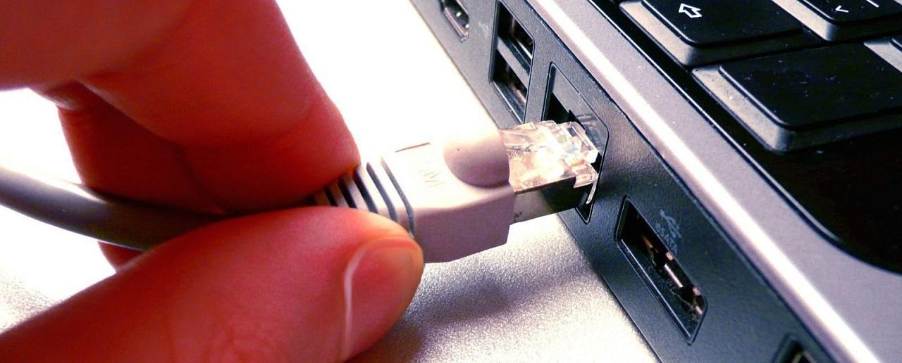 Проводной интернет в России дорожает - 1