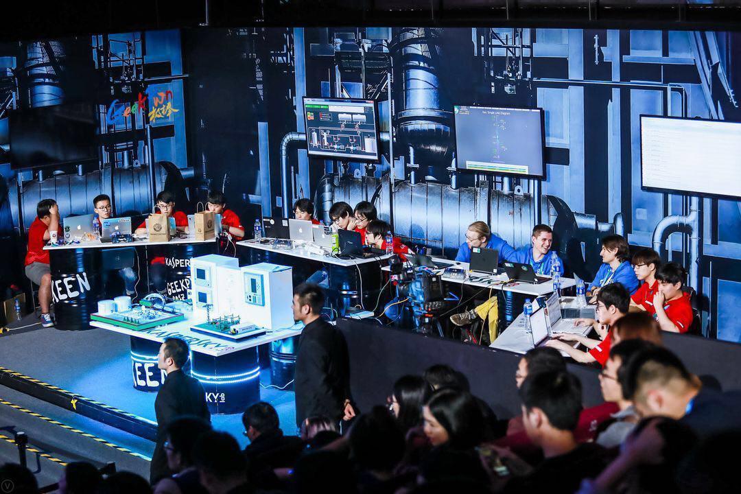 Kaspersky Industrial CTF 2017: семь часов, чтобы вырубить завод - 1
