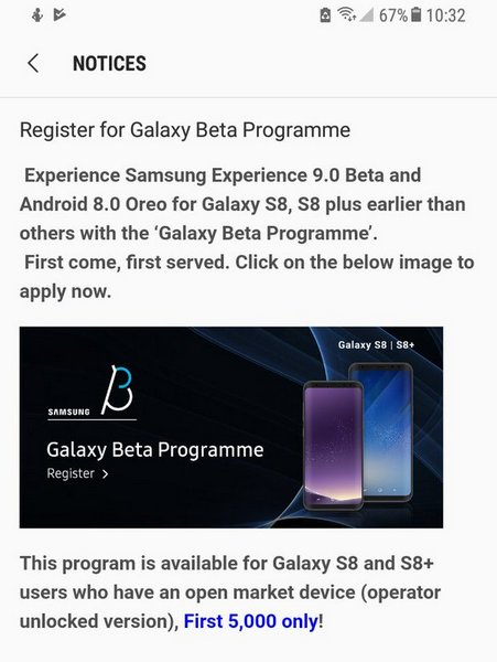 Пользователи Galaxy S8 и S8+ в некоторых странах уже могут установить бета-версию Android Oreo