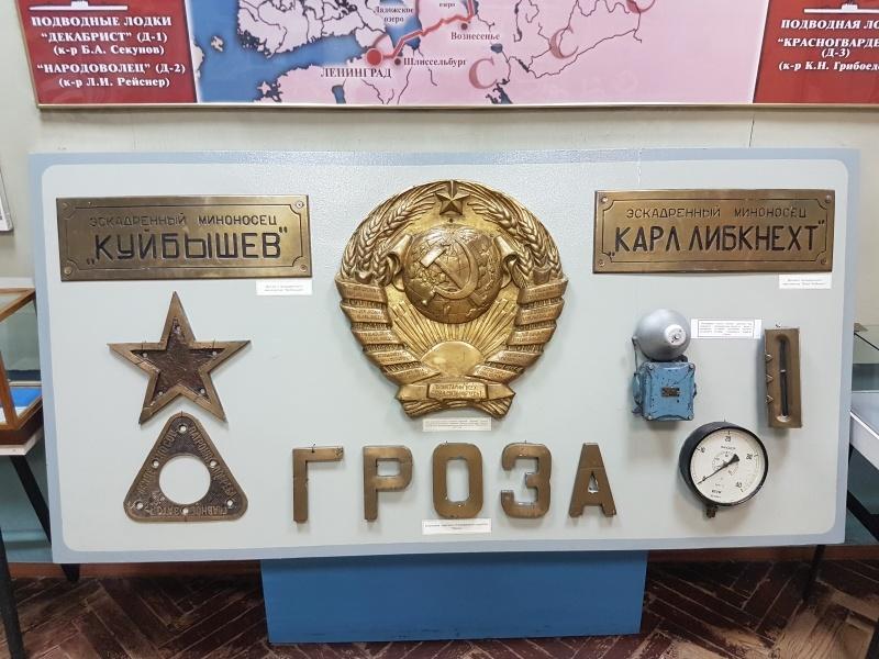 Экскурсия на атомный ледокол-музей «Ленин» - 31