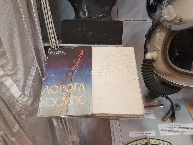Экскурсия на атомный ледокол-музей «Ленин» - 38