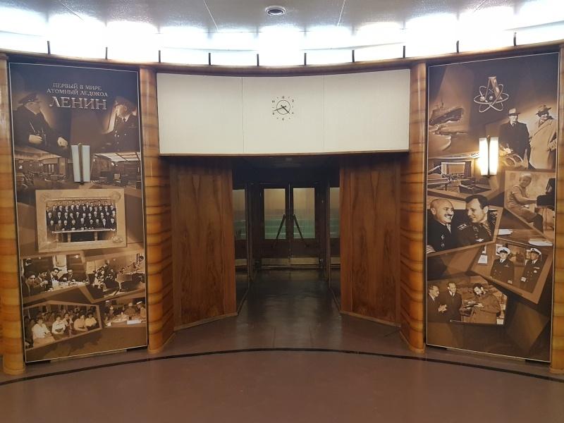 Экскурсия на атомный ледокол-музей «Ленин» - 7