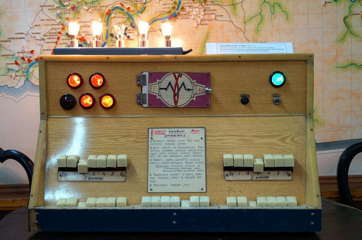 История одного прибора: путь к контролю знаний через техническое творчество - 12
