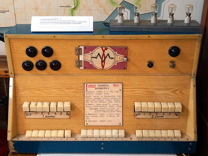История одного прибора: путь к контролю знаний через техническое творчество - 1