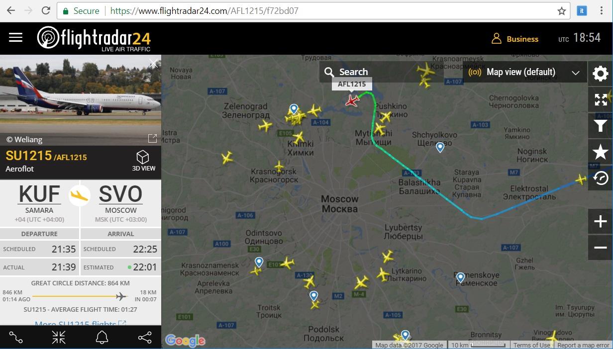 Flightradar24 — как это работает? - 1